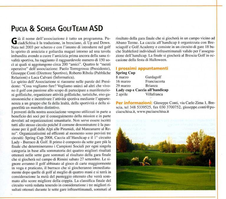 golf0308art